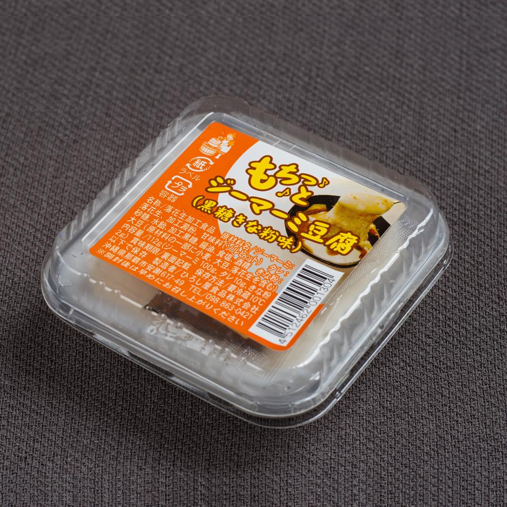 もちっとジーマーミ豆腐100g(黒糖きな粉)