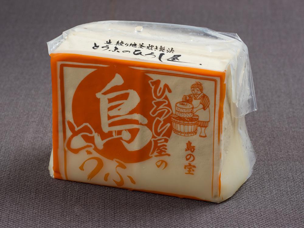 真空島豆腐1kg