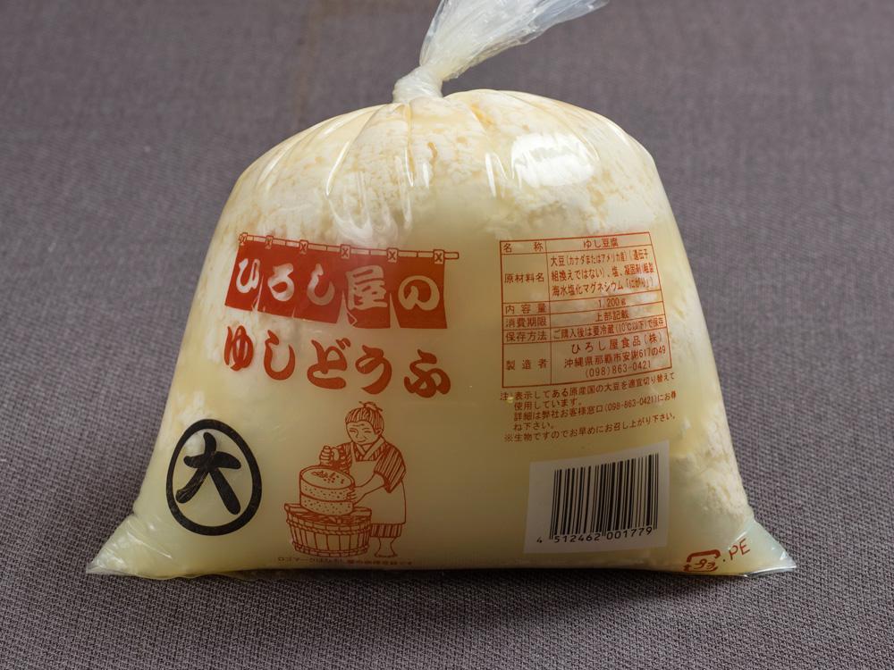 ひろし屋のゆし豆腐/大