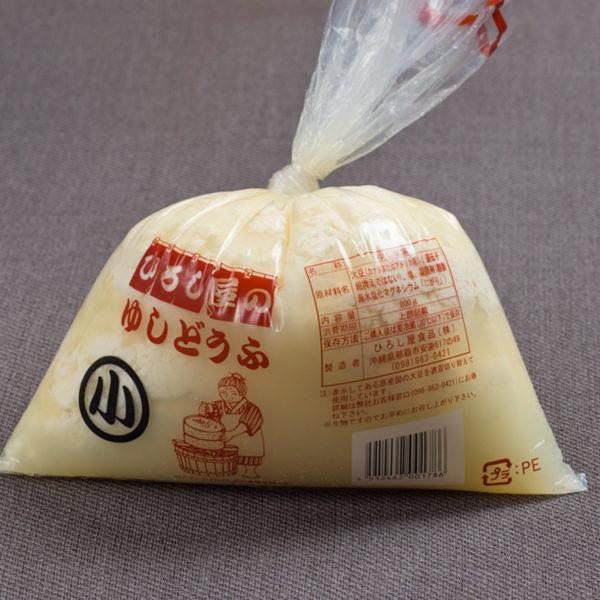 ひろし屋のゆし豆腐/小
