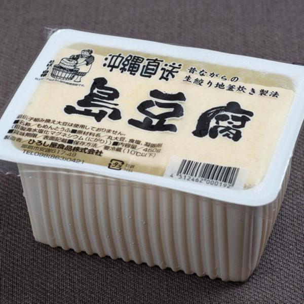 島豆腐/450g