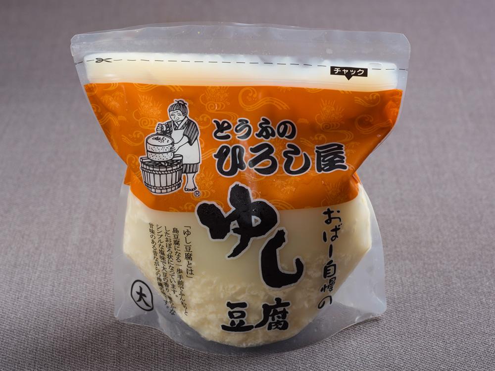 おばー自慢のゆし豆腐1kg